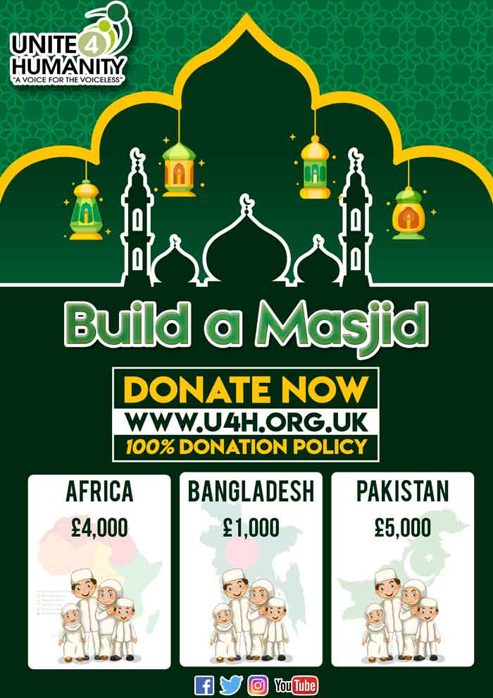 Sponsor a Masjid Project - Islamic Charity