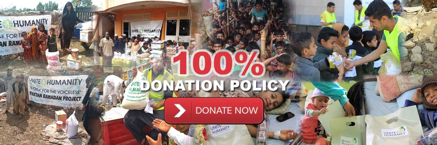 100% Donation Policy Islamic Charity