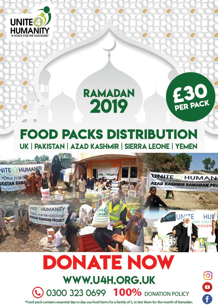Donate a Ramadan Food Pack for Muslim Family