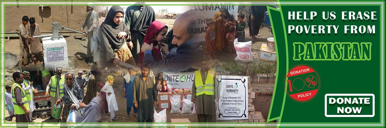 Help the Poor & Needy In Pakistan